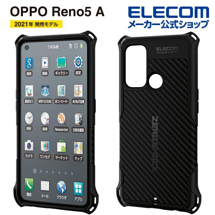 OPPO Reno5 A ソフト ケース ZEROSHOCK グリップ