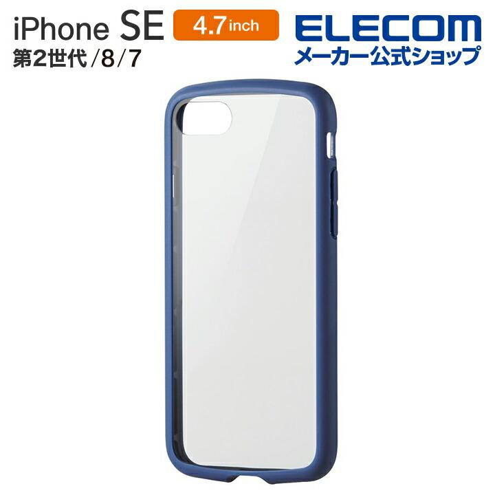 iPhone SE 第2世代/ハイブリッドケース/TOUGH SLIM LITE/フレームカラー/ガ