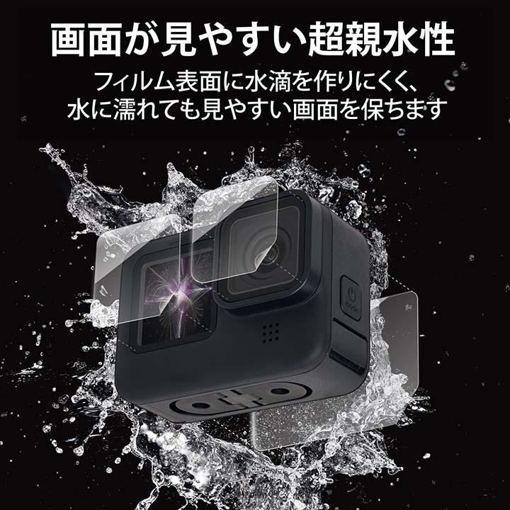 GoPro HERO9 Black用超親水衝撃吸収フィルム