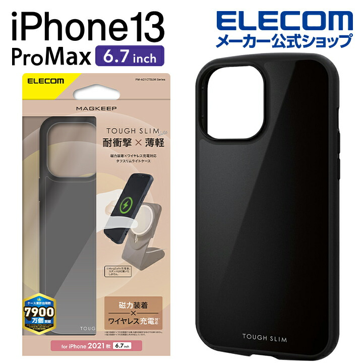iPhone 13 Pro Max TOUGH SLIM LITE MAGKEEP