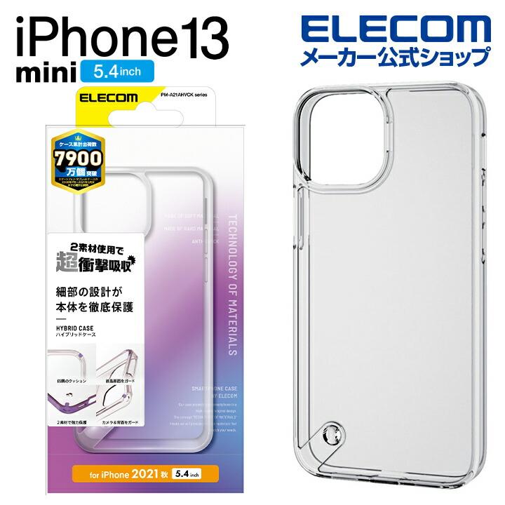 iPhone 13 mini ハイブリッドケース