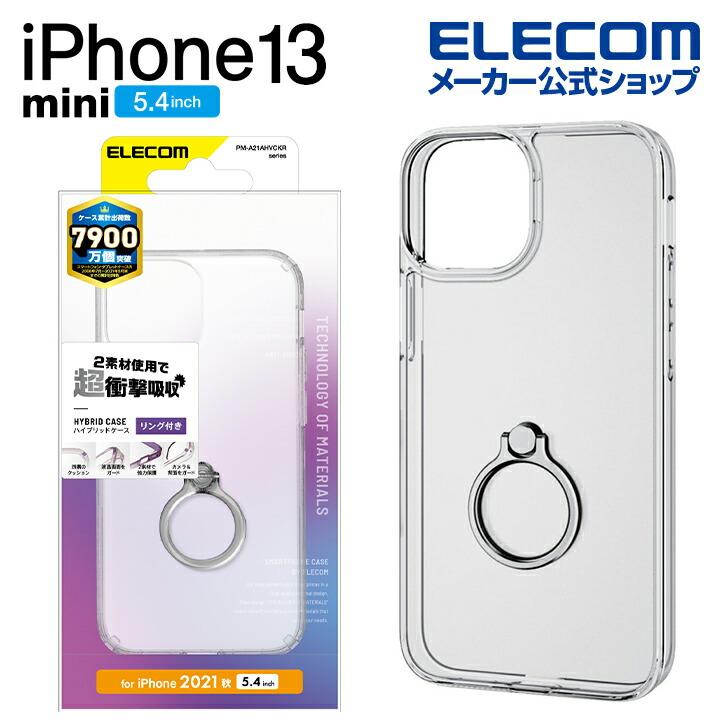 iPhone 13 mini ハイブリッドケース リング付き