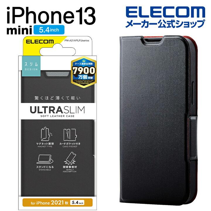 iPhone 13 mini ソフトレザーケース 薄型 磁石付き
