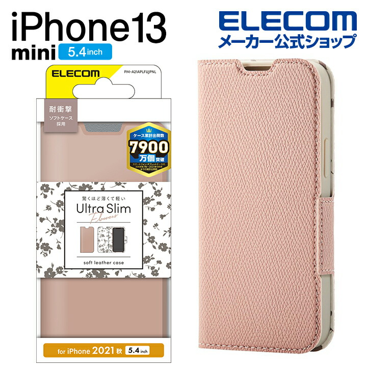 iPhone 13 mini ソフトレザーケース 薄型 磁石付き フラワーズ