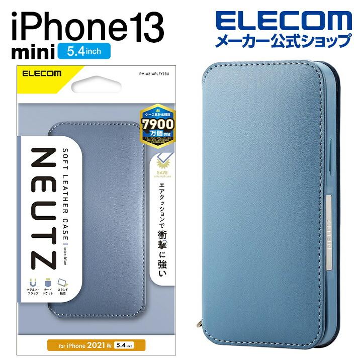 iPhone 13 mini ソフトレザーケース 磁石付き