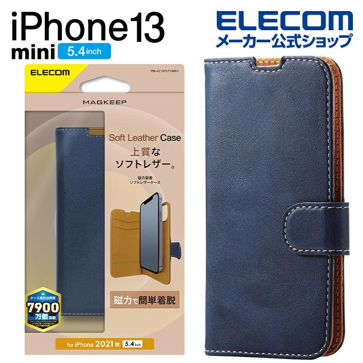 iPhone 13 mini ソフトレザーケース 磁石付き 耐衝撃 ステッチ