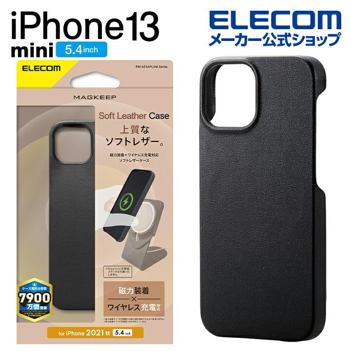 iPhone 13 mini オープンソフトレザーケース MAGKEEP
