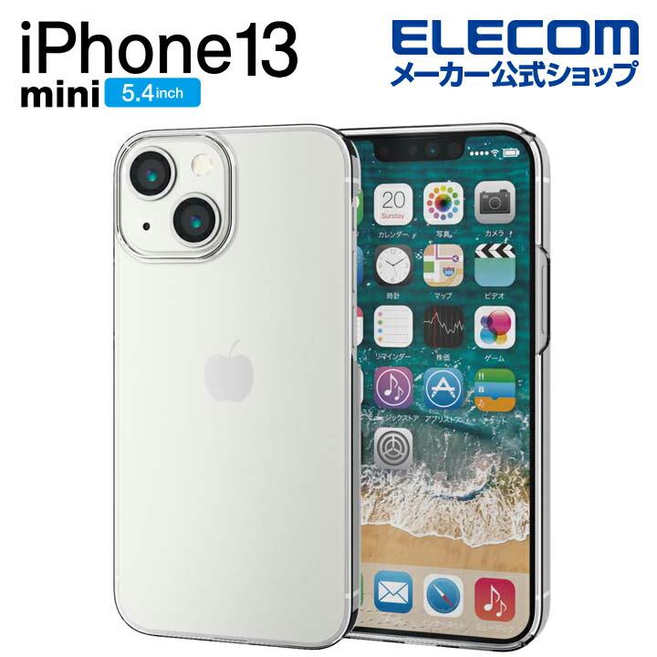 iPhone 13 mini ハードケース 極み