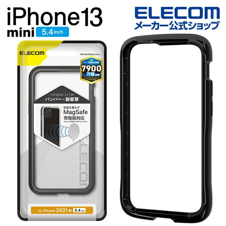 iPhone 13 mini TOUGH SLIM LITE バンパー