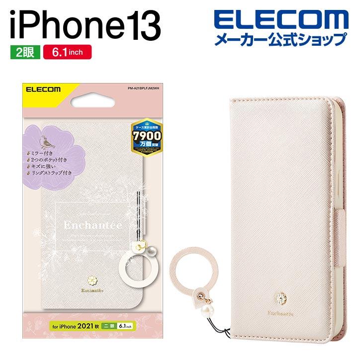 iPhone 13 ソフトレザーケース Enchante'e 磁石付き リング付き