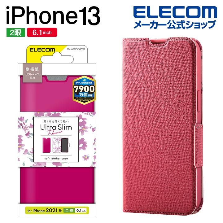 iPhone 13 ソフトレザーケース 薄型 磁石付き フラワーズ