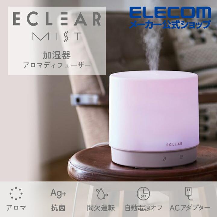 エクリアミストHCE-HU2106Aシリーズ(ピンク)