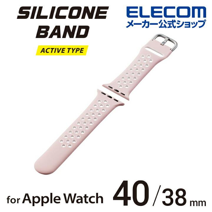 Apple Watch用シリコンバンド アクティブタイプ