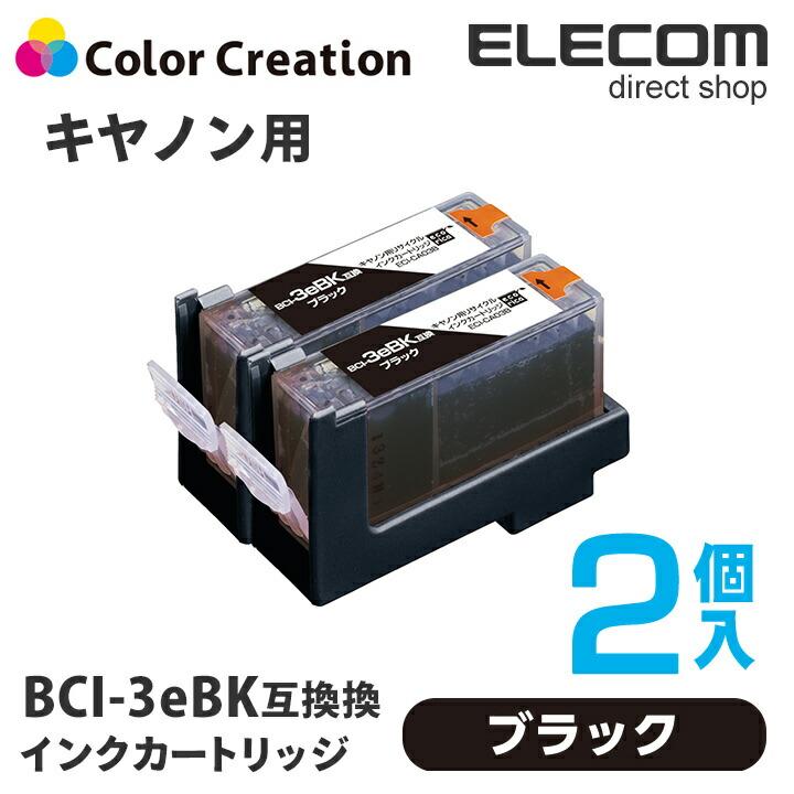 エコリカ リサイクルインク:ECI-CA03B2P