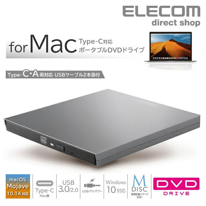 Mac用ポータブルDVDドライブ GY:LDR-PVB8U3MGY