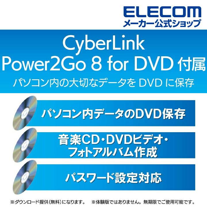 USB2.0ポータブルDVDドライブ ブラック