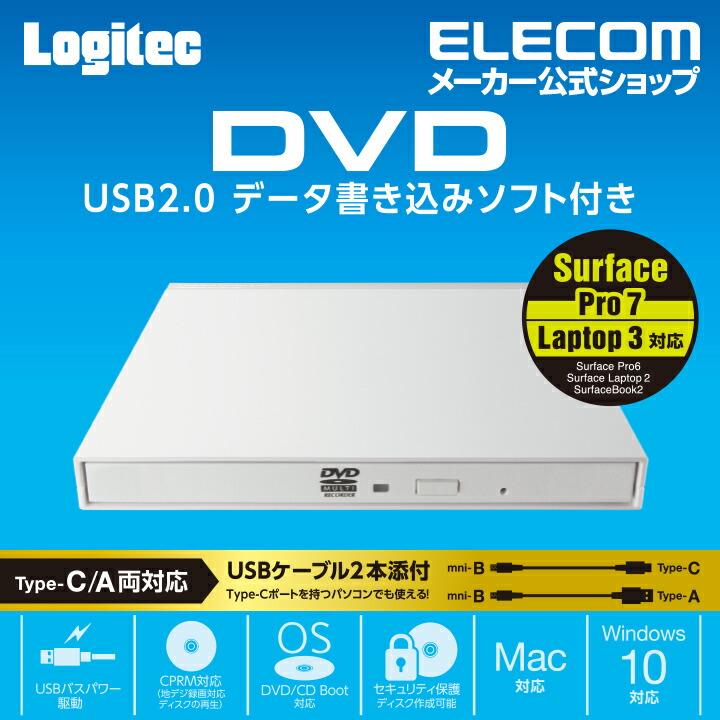 Type-Cケーブル付き USB2.0ポータブルDVDドライブ ホワイト:LDR-PMK8U2CLWH