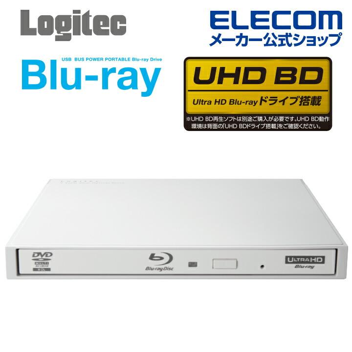 USB3.2 Gen1(USB3.0)ネイティブ ポータブルBD WH