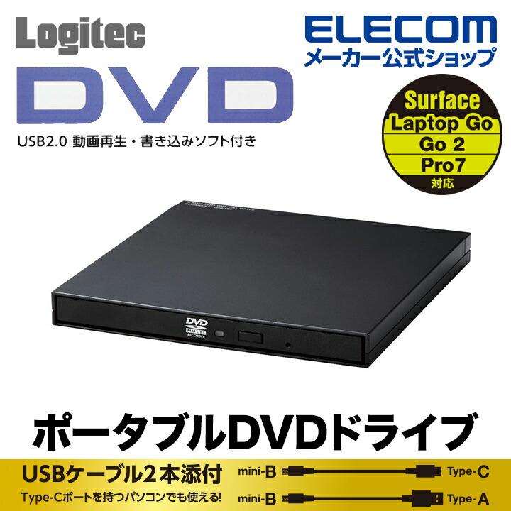 USB2.0 ポータブルDVDドライブ オールインワンモデル:LDR-PMK8U2CTBK