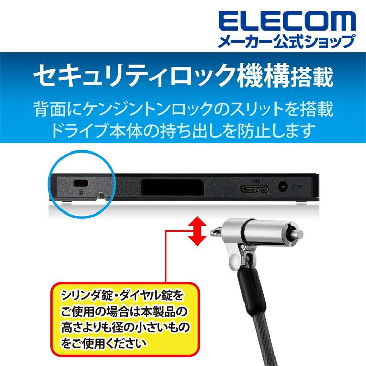 USB3.2 Native Type-C対応ポータブルDVDドライブ ブラック