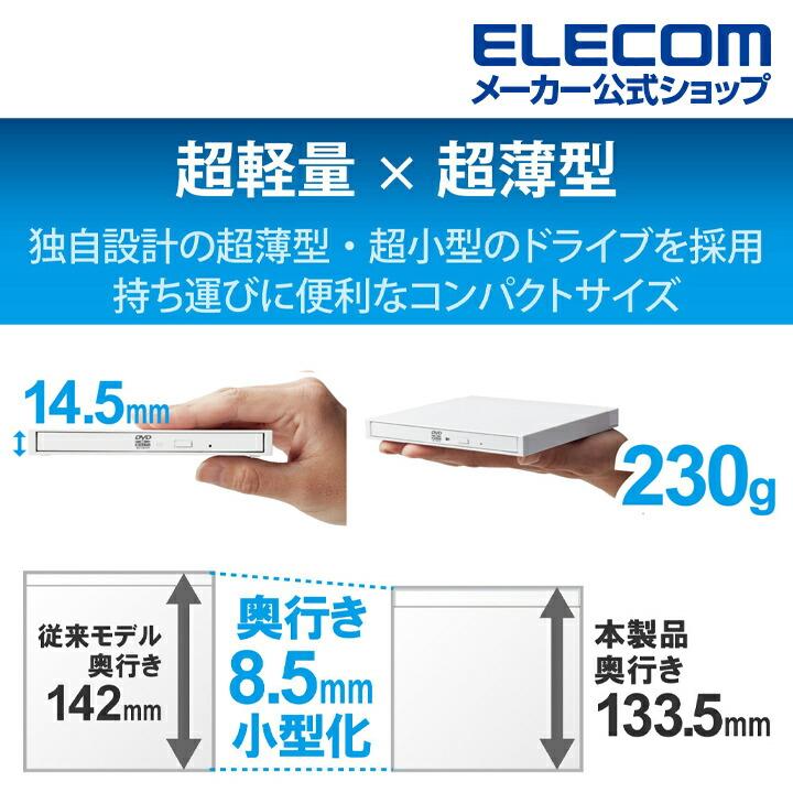 USB3.2 Native Type-C対応ポータブルDVDドライブ ホワイト