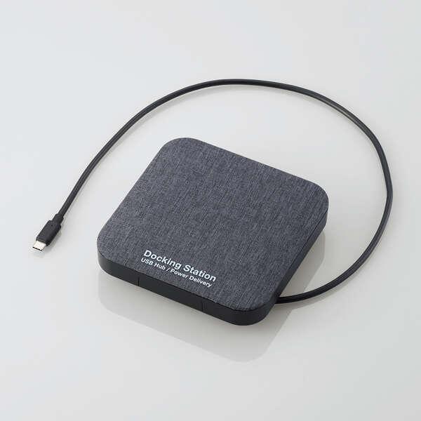 ドッキングステーション機能付きHDD/SSDケース:LGB-DHUPD