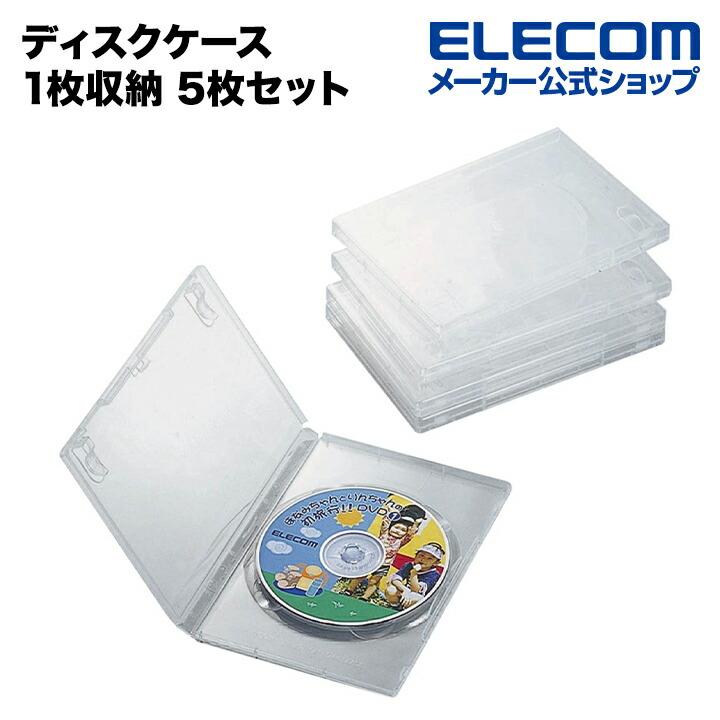 DVDトールケース:CCD-DVD02CR