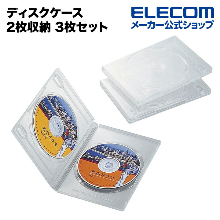 DVDトールケース:CCD-DVD04CR