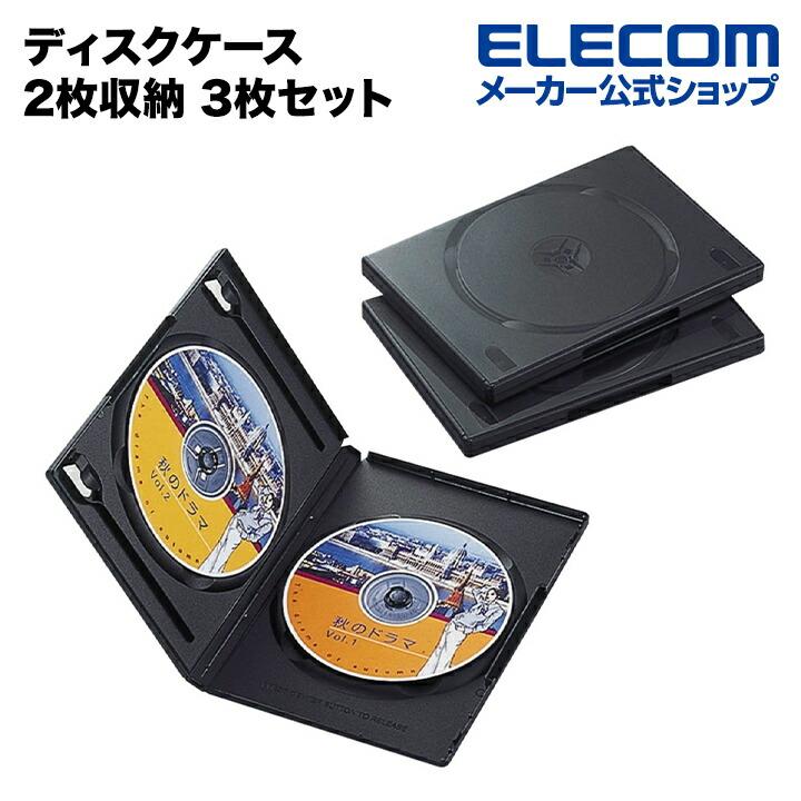 DVDトールケース:CCD-DVD04BK