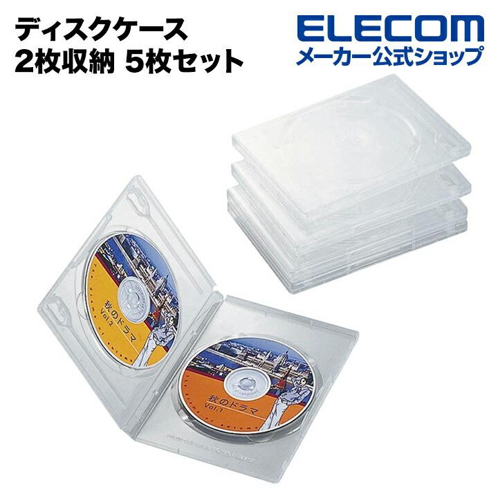 DVDトールケース:CCD-DVD05CR