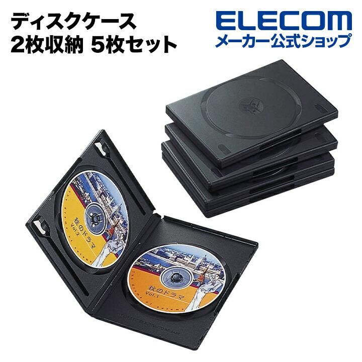 DVDトールケース:CCD-DVD05BK