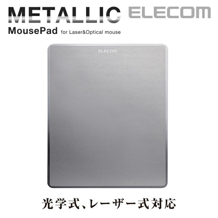 メタリックマウスパッド:MP-112BK