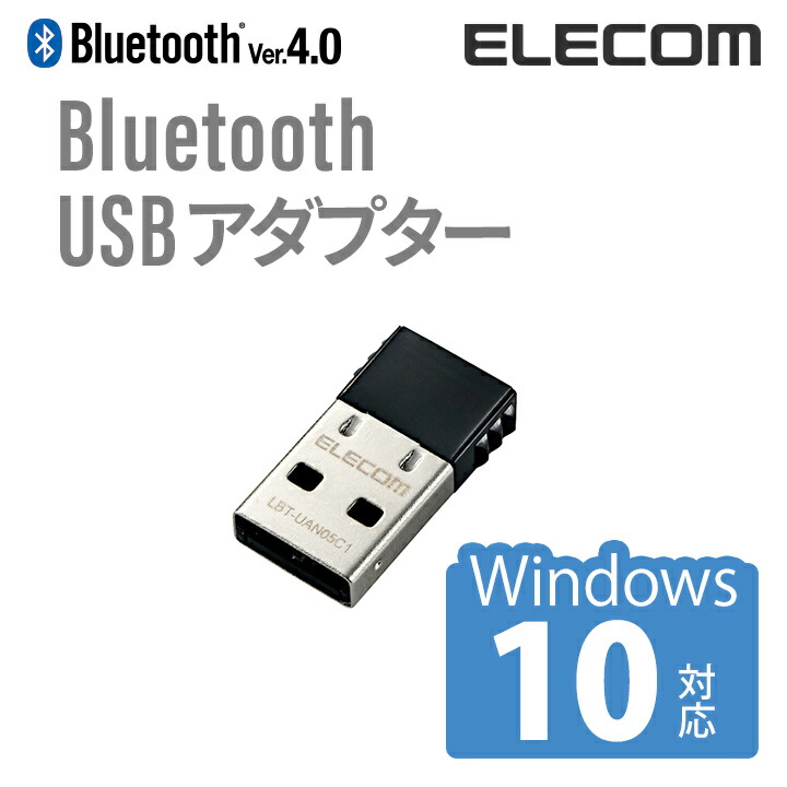 Bluetooth(R) USBアダプター(Class1):LBT-UAN05C1