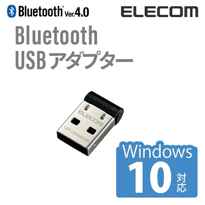 Bluetooth(R) USBアダプター(Class2):LBT-UAN05C2/N