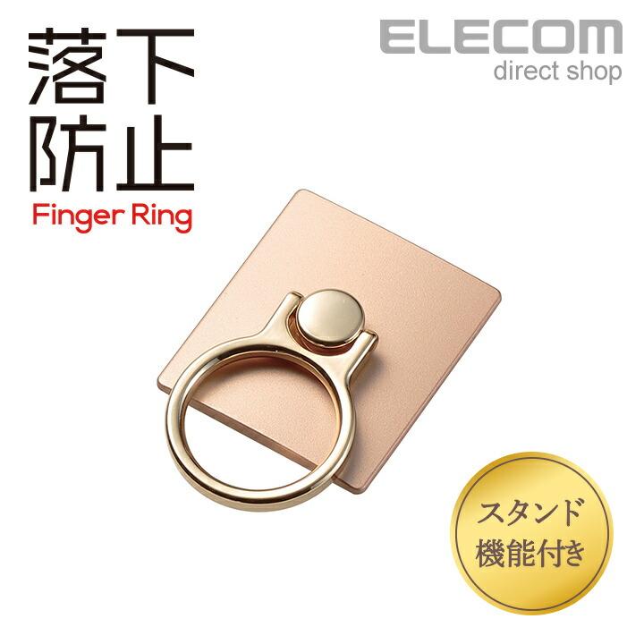 フィンガーリング(スタンダード):P-STRGD