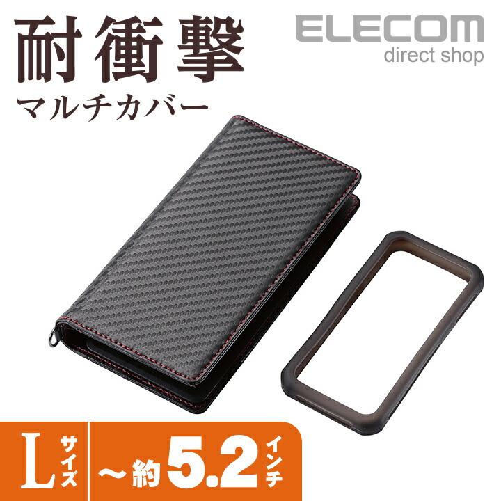 スマートフォン用マルチカバー(耐衝撃設計タイプ):P-PLFYSC02CB