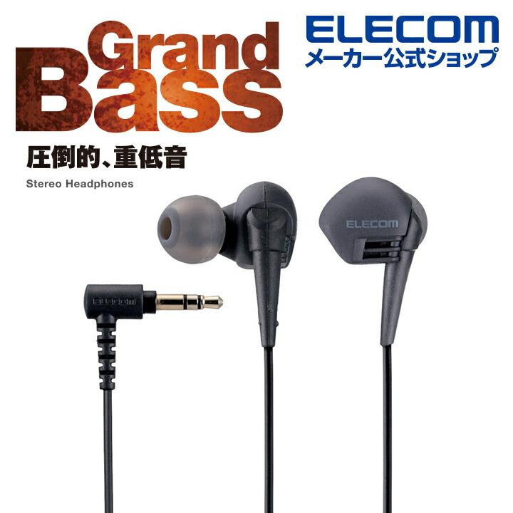 """ステレオヘッドホン""""Grand Bass"""""""