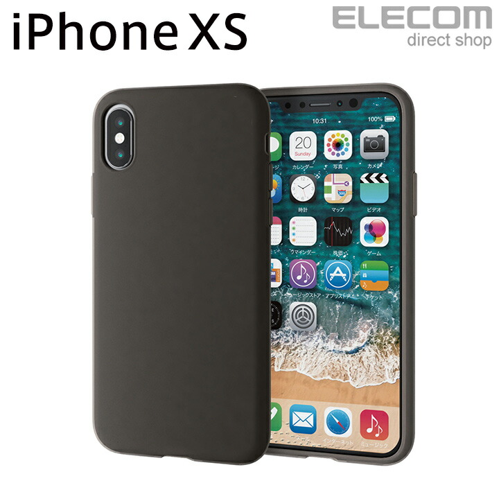 iPhone XS用シリコンケース:PM-A18BSCBK