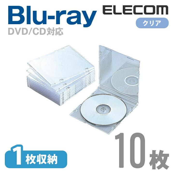 Blu-ray/DVD/CDケース(スリム/PS/1枚収納):CCD-JSCS10CR
