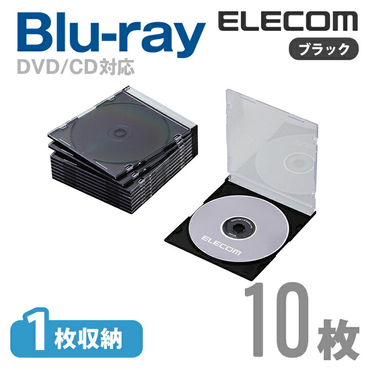 Blu-ray/DVD/CDケース(スリム/PS/1枚収納):CCD-JSCS10BK