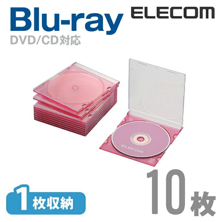 Blu-ray/DVD/CDケース(スリム/PS/1枚収納):CCD-JSCS10CPN