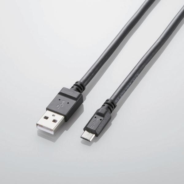 2A対応充電専用microUSBケーブル:MPA-AMBC2U12BK