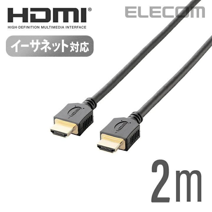 イーサネット対応HIGHSPEED HDMIケーブル:GM-DHHD14ER20BK