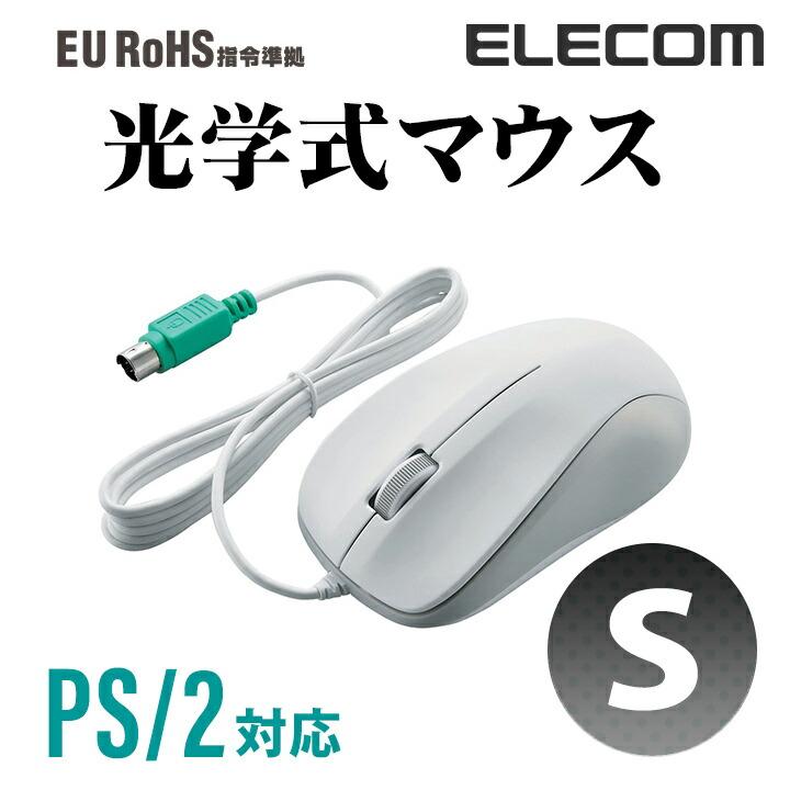 PS/2光学式マウス (Mサイズ):M-K6P2RWH/RS