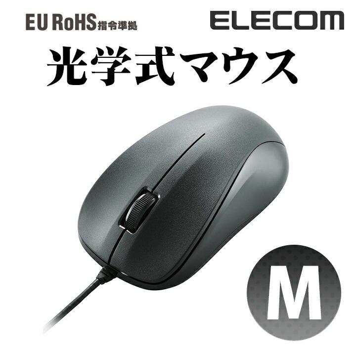 USB光学式マウス (Mサイズ):M-K6URBK/RS