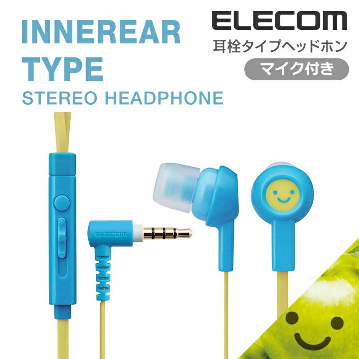 スマートフォン用ステレオヘッドホンマイク:EHP-CS3520MF1